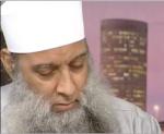 سفير الاسلام