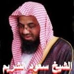 أحمد محمد أبو قوطة