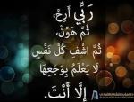 ابنة الاسلام