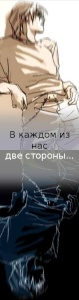 Пип Бернадотте