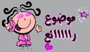 دروس تعليم ال 3 دي ماكس باللغه العربيه 372151