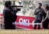 Revista  Ok 5axk110