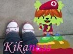kikanuss