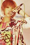 Min Yoon
