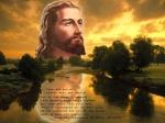 حنان صموئيل قلب الفادي