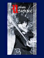 Sasuke10