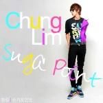 chung li!m