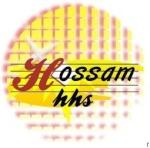 حسام حمدىhhs