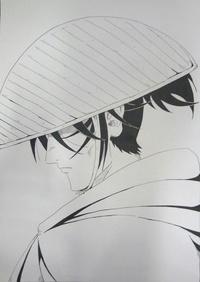 PauloIshimura
