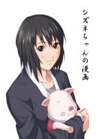 Hikari_Koori
