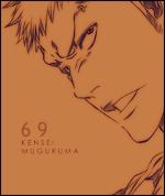 Kensei Muguruma