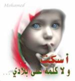 حبيبتي الجزائر