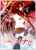The Flame Haze Shana