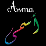 asma choul
