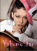 YakumoStar