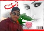 أحمد برهومة