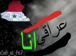 اســـ العراق ــــد