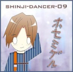 shinjidancer