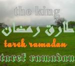 طارق رمضان عطيه