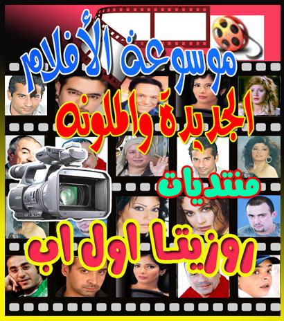 تحميل الفيلم الممنوع فيلم فندق بيروت Beirut Hotel الفيلم للكبار فقط +16 تحميل مباشر وبنسخة عرض MKV Osniee10