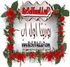 محمد كارم