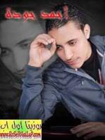 Ahmed Gooda