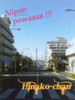 Hinako-chan