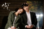 love drama 8