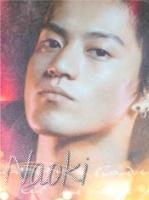 Naoguri
