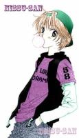 nissu-san