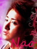naolia