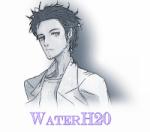 WaterH20