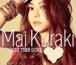 Hikari_Light