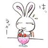 Bunny ~