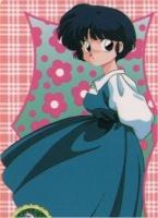 Saeko Uchiwa