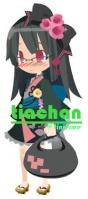 tiachan