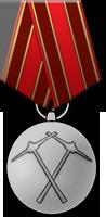 BartolomeuI