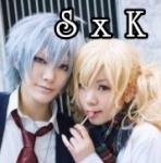 Notsume_shiki