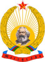 Marxgrado
