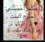 أم عبد العزيز
