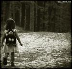 بنت الوحيدة