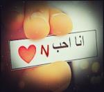 رووح الغرام