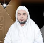 الشيخ عادل العربي