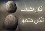 *خلود إبراهيم*