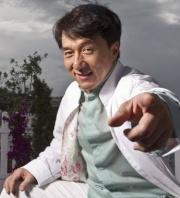 Han Yung