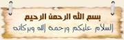 Il n'y a pas de savants chez moi, que dois je lire? – Sheikh As-Souhaymi 3849056934