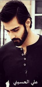 علي الحسيني