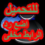 أحدث اصدارات العملاقAvira Internet Security 2013 Final  74127495