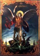 Воин Духа
