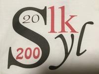 SLK-R171 1886-75